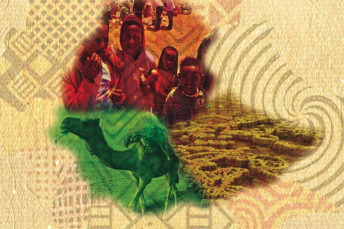 Οδοιπορικό στην Υγεία - Αιθιοπία